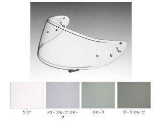 SHOEI CWR-1 PINLOCK(R) カラー:メロースモー...