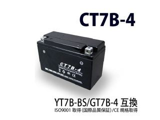 NBS CT7B-4
