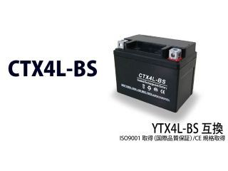 NBS CTX4L-BS BL