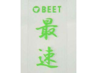 BEET ビートジャパン ステッカー BEET 最速 耐熱...