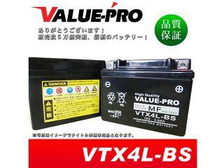 eParts 充電済み 互換バッテリー:YT4L-BS FT4L-B...