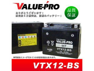 eParts 充電済み 互換バッテリー:YTX12-BS FTX12...