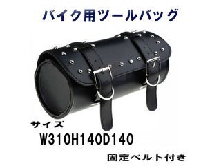 KEIO Parts 高品質バイク用工具バッグサドルバッ...