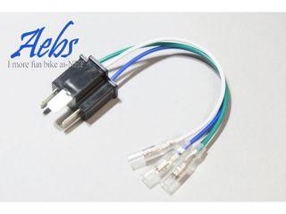 ai-net Aebs(エービス) H4変換コネクター(H4コ...