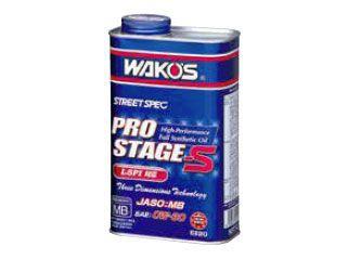 WAKOS Pro-S-50 プロステージS 15W-50 内容量:1L...