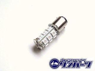リンパーツ ズーマー テール関連パーツ LED 18SMD...