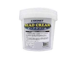 SIGNET シグネット 潤滑剤 47720 ビードクリーム ...