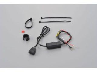 デイトナ 汎用 その他電装パーツ バイク専用電源 USB1ポートACC2.1A