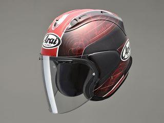 タイラレーシング Taira Racing ジェットヘルメット TAIRA REPLICA VZ-RAM KAMON LIMI...
