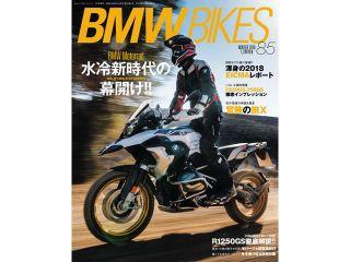 BikeBros.(雑誌) バイクブロス 雑誌 BMW BIKES ...