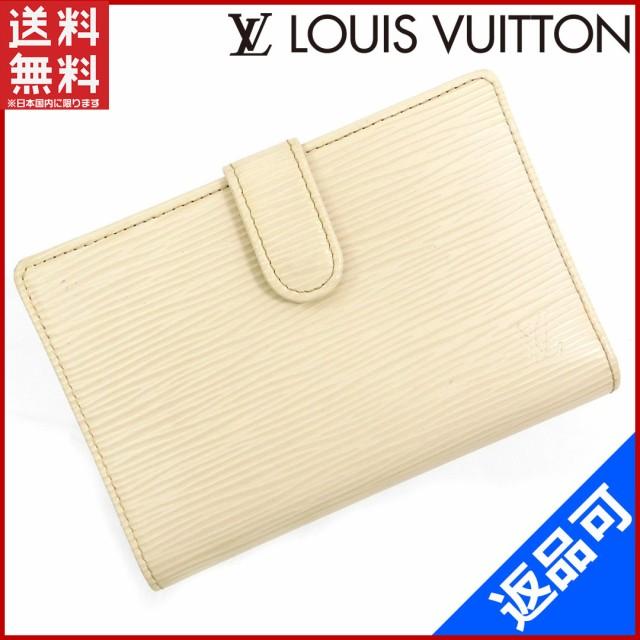ルイヴィトン 財布 二つ折り財布 がま口財布 男女...