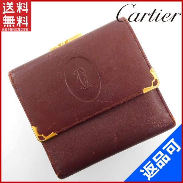 カルティエ 財布 Cartier 二つ折り財布 がま口財...