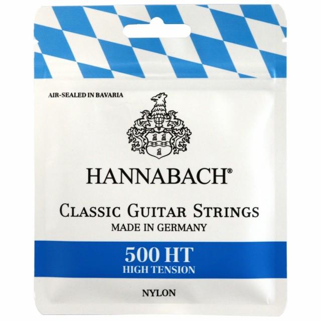 HANNABACH SET500HT ハイテンション クラシックギ...