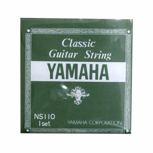 YAMAHA NS110 クラシックギター弦