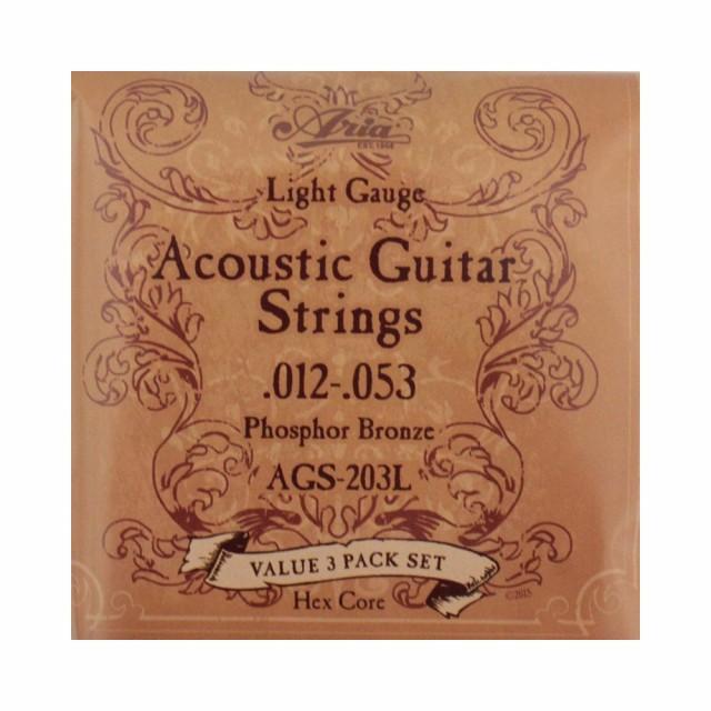 アコースティックギター弦 12-53 3セットパック ...