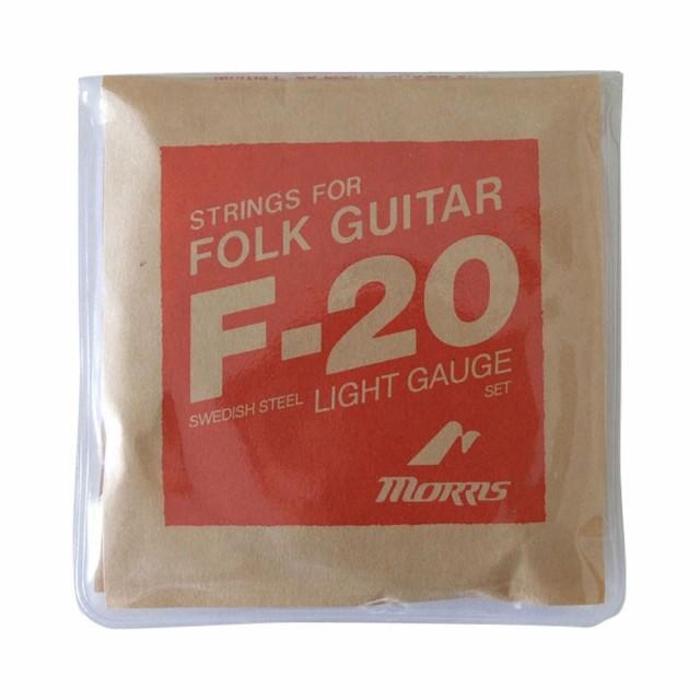 モーリス アコースティックギター弦 012-052 MORR...