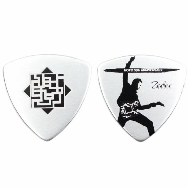 ZODIAC HOTEI 35th ANNIVERSARY PICK ギターピッ...