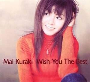 【中古】Wish You The Best [CD] 倉木麻衣; 孫燕...