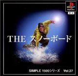 【中古】(PS)  SIMPLE1500シリーズ Vol.27 THE ス...