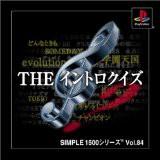 【中古】(PS)  SIMPLE1500シリーズ Vol.84 THE イ...