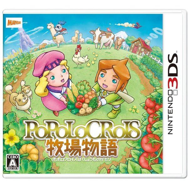 【中古】(3DS) ポポロクロイス牧場物語 (管理:41...