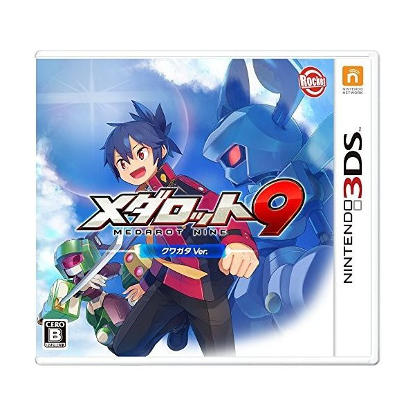 【中古】(3DS) メダロット9 クワガタVer. (管理:...