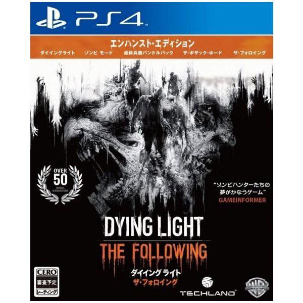 【中古】(PS4)ダイイングライト:ザ・フォロイング...