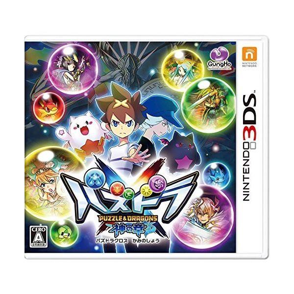 【中古】(3DS) パズドラクロス 神の章 (管理:410...