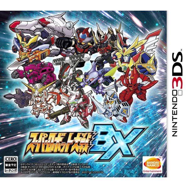 【中古】(3DS) スーパーロボット大戦BX (管理:41...