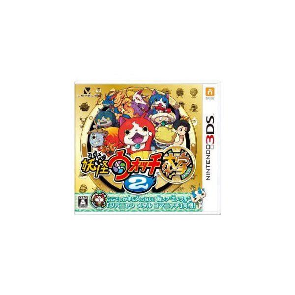 【中古】(3DS) 妖怪ウォッチ2 本家 (管理:410402...