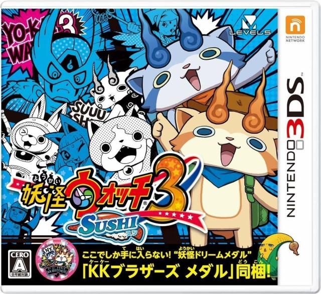 【中古】(3DS) 妖怪ウォッチ3 スシ(メダル無し) (...