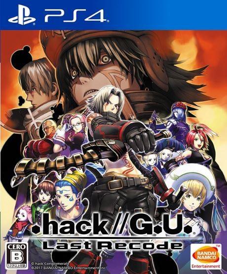【中古】【PS4】.hack//G.U. Last Recodeラストリ...