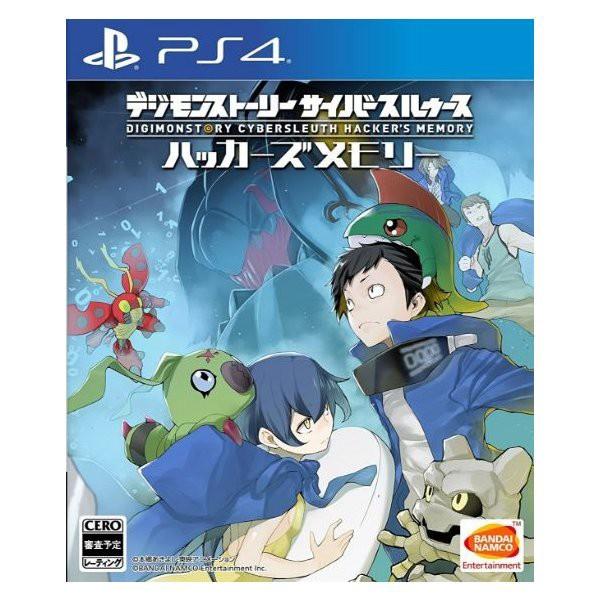 【中古】(PS4) デジモンストーリー サイバースル...