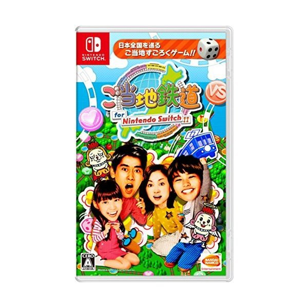 (中古)(Switch) ご当地鉄道 for Nintendo Switch ...