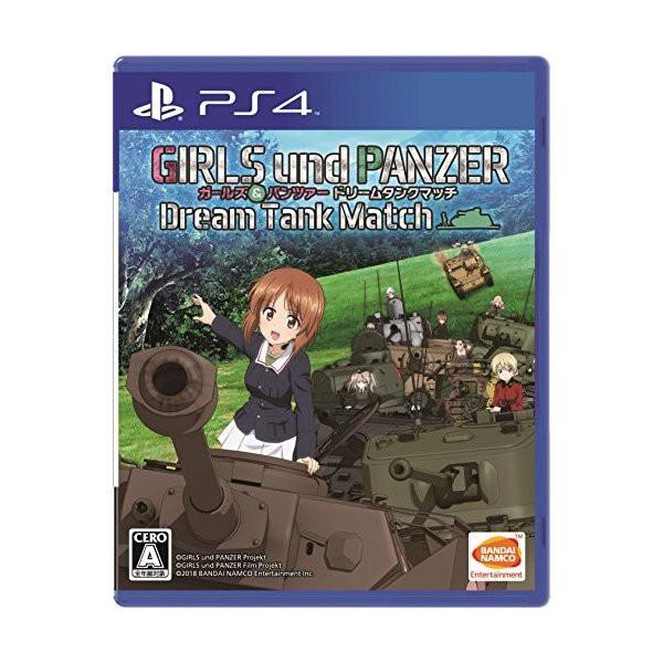 (中古)(PS4) ガールズ&パンツァー ドリームタンク...