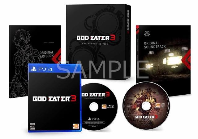 (中古)(PS4) GOD EATER 3 初回限定生産版 (管理番...