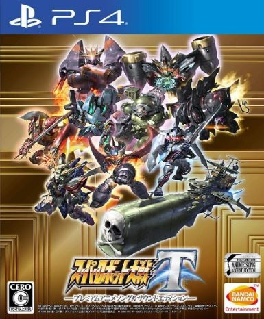 (中古)(PS4) スーパーロボット大戦T プレミアムア...
