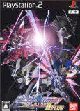 【中古】(PS2) 機動戦士ガンダムSEED DESTINY 連...