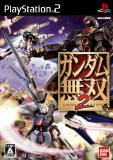 【中古】(PS2) ガンダム無双2(管理:44454)