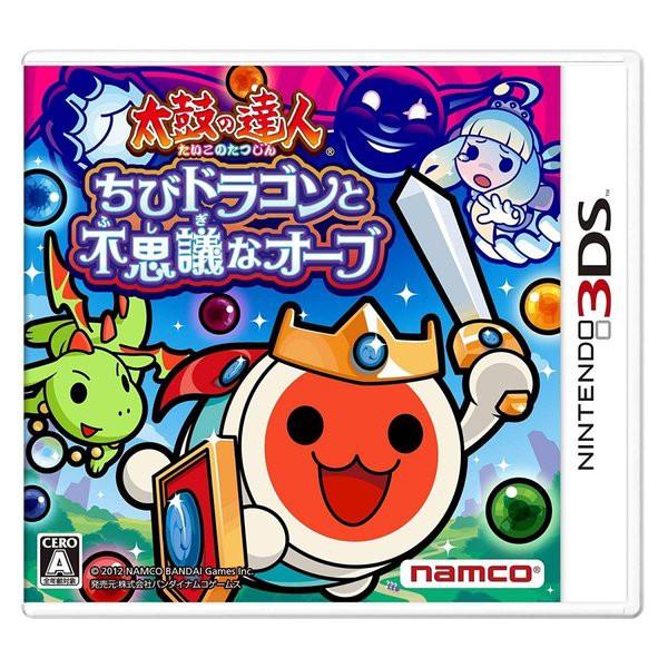 【中古】(3DS) 太鼓の達人 ちびドラゴンと不思議...