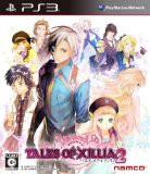 【中古】(PS3) テイルズ オブ エクシリア2 (特典...