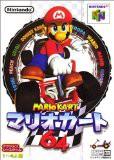 【中古】(N64) マリオカート64  (管理:7360)