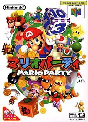 【中古】(N64) マリオパーティ  (管理:7405)