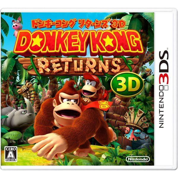 【中古】(3DS) ドンキーコング リターンズ 3D  (...