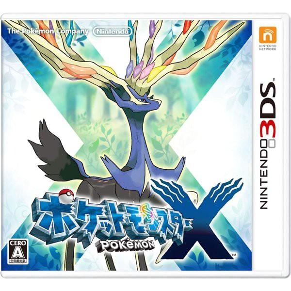 【中古】(3DS) ポケットモンスター X  (管理:410...