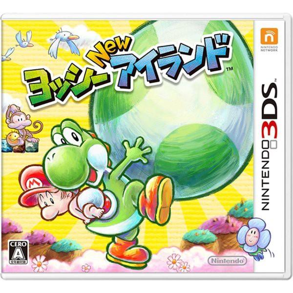 【中古】(3DS) ヨッシー New アイランド  (管理:...