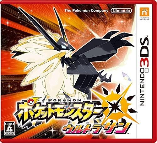 【中古】(3DS) ポケットモンスター ウルトラサン ...