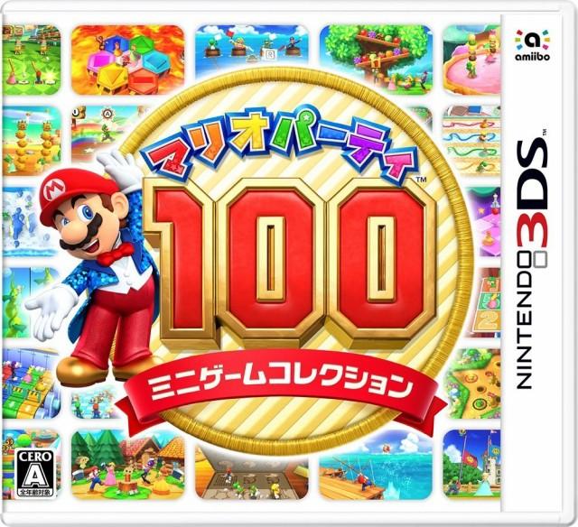 (中古)(3DS) マリオパーティ100 ミニゲームコレク...