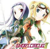 【中古】(CD)SHORT CIRCUIT II [CD+DVD]  KOTOKO,...