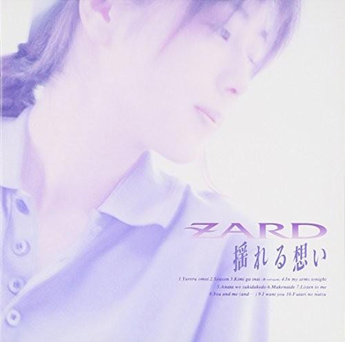 【中古】揺れる想い / ZARD (管理:534959)